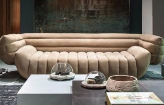 IMM Cologne 2016 : Japanese minimalism inspired Baxter