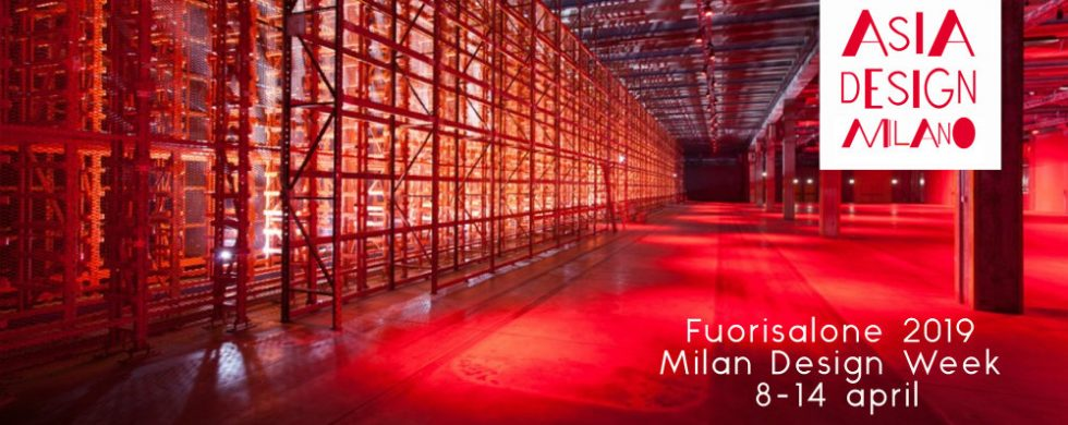 Milan Design Week 2019: what is Asia Design Milano? milan design week Milan Design Week 2019: what is Asia Design Milano? FEATURE 12 980x390